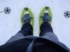 Meine Schneeschuhe von TSL